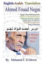 Ahmed Fouad Negm. Egypt's Revolutionary Poet. English-Arabic Translation