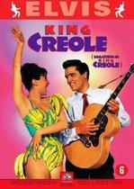 Elvis: King Creole (D)