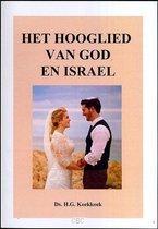 Hooglied van God en israel, het