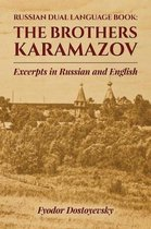 Russian Dual Language Book
