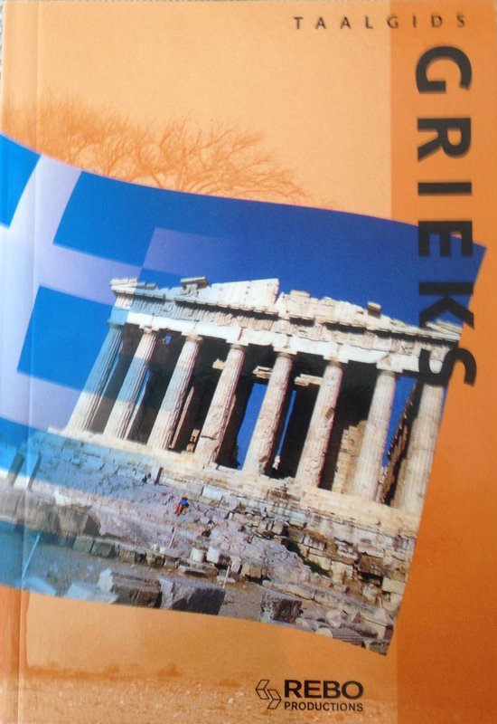 Grieks - Auteur Onbekend pdf epub