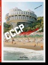 Boek cover Frederic Chaubin. CCCP. Cosmic Communist Constructions Photographed van Frederic Chaubin