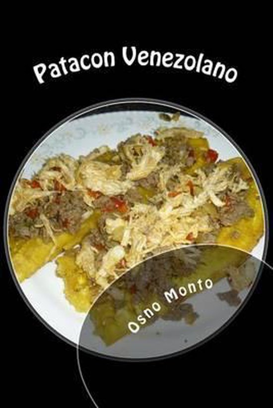 Patacon Venezolano