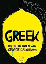 Boek cover Bowls and Dishes Greek van George Calombaris