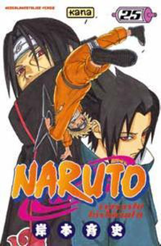 Naruto 25. deel 25 - Masashi Kishimoto |