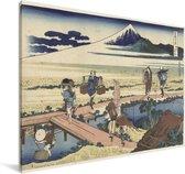 Nakahara in de provincie Sagami - Schilderij van Katsushika Hokusai Canvas 140x90 cm - Foto print op Canvas schilderij (Wanddecoratie woonkamer / slaapkamer)