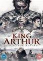 King Arthur: Excalibur (Import)