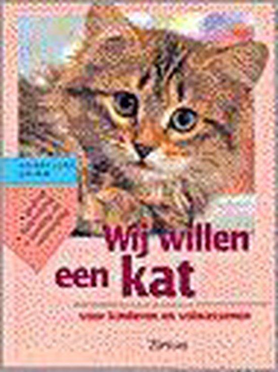 Wij willen een kat - Hannelore Grimm |