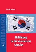 Einf hrung in die koreanische Schrift