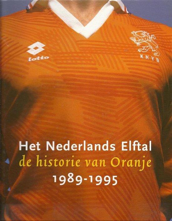 Nederlands elftal 1989-1995 - Verkamman | Fthsonline.com
