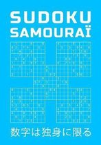 Sudoku Samoura