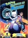 Pokémon: Le Retour De Mewtwo / De Terugkeer van Mewtwo