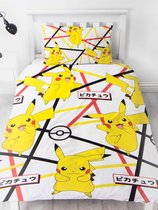 Pokemon Dekbedovertrek Pikachu dubbelzijdig