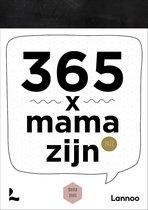 Mama Baas  -   365 x mama zijn