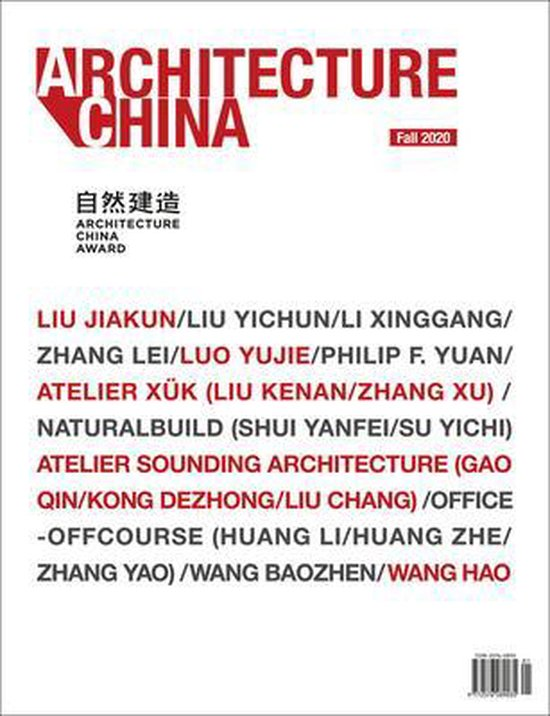 Boek cover Architecture China: 2020 Building with Nature van Li Xiangning (Paperback)