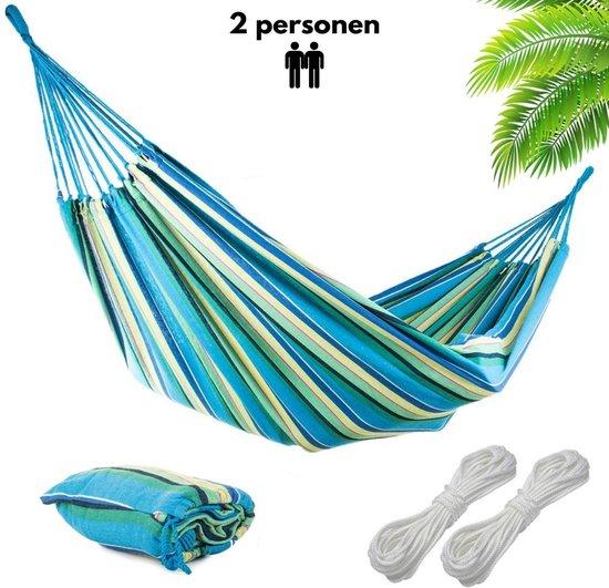 UNBOX - Twee Persoons Hangmat - 210cm x 150cm