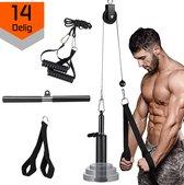 Fitness kabelsysteem – Thuis sporten met een XL kabel set – katrol – stang – triceps touw – home gym krachttraining station - lat pulley - Inclusief handleiding