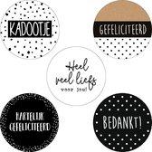 Sticker Set COCO | 30x | Stickers / Sluitstickers / Cadeaustickers / Etiketten | 35 mm | volwassenen