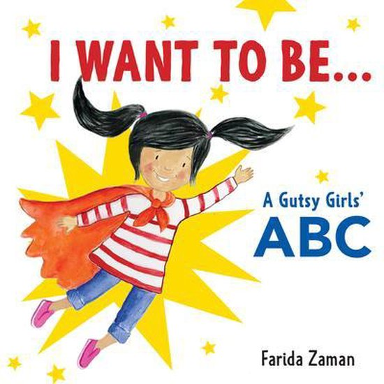 I Want to Be...