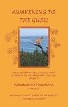 Awakening to the Guru