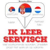 language learning course - Ik leer Servisch