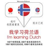 I'm learning Dutch