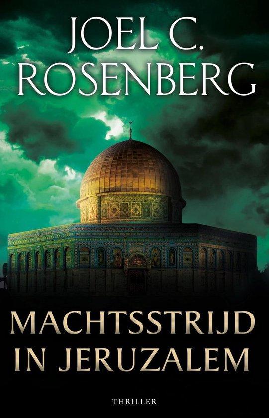 Boek cover Marcus Ryker 3 - Machtsstrijd in Jeruzalem van Joel C. Rosenberg (Onbekend)