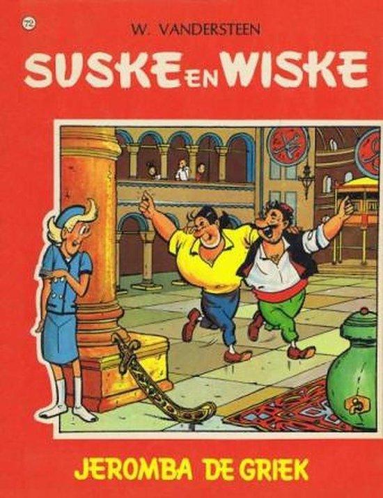 Suske en Wiske / Jeromba de Griek - Willy Vandersteen |