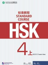 HSK Standard Course 4A - Teacher s book