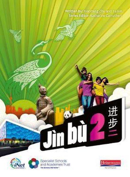 Jin bu Chinese Pupil Book 2 (11-14 Mandarin Chinese)
