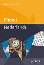 Prisma English-Dutch Pocket Dictionary