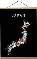 Kaart van Japan   B2 poster   50x70 cm   Maison Maps