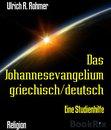 Das Johannesevangelium griechisch/deutsch