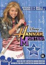 Hannah Montana - Seizoen 3 (Deel 2)