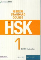 HSK Standard Course 1 - Teacher s Book