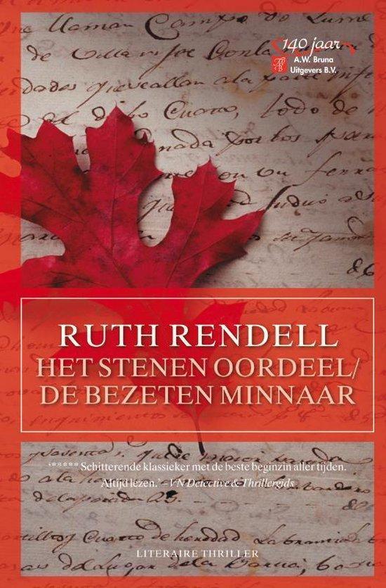 Het Stenen Oordeel - Ruth Rendell |