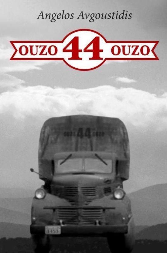 OUZO 44 OUZO - Angelos Avgoustidis pdf epub