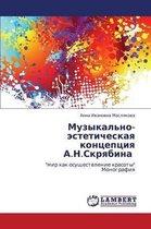 Muzykal'no-Esteticheskaya Kontseptsiya A.N.Skryabina