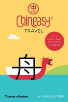 Chineasy (R) Travel