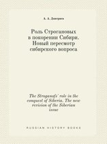 The Stroganofs' Role in the Conquest of Siberia. the New Revision of the Siberian Issue