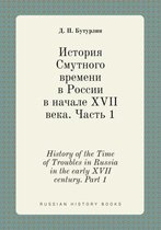 History of the Time of Troubles in Russia in the Early XVII Century. Part 1