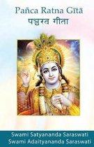 Pancha Ratna Gita