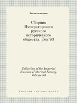 Collection of the Imperial Russian Historical Society. Volume 83