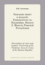 Description of Coins and Medals. University of St. Vladimir. Issue 2. Coins of the Roman Republic