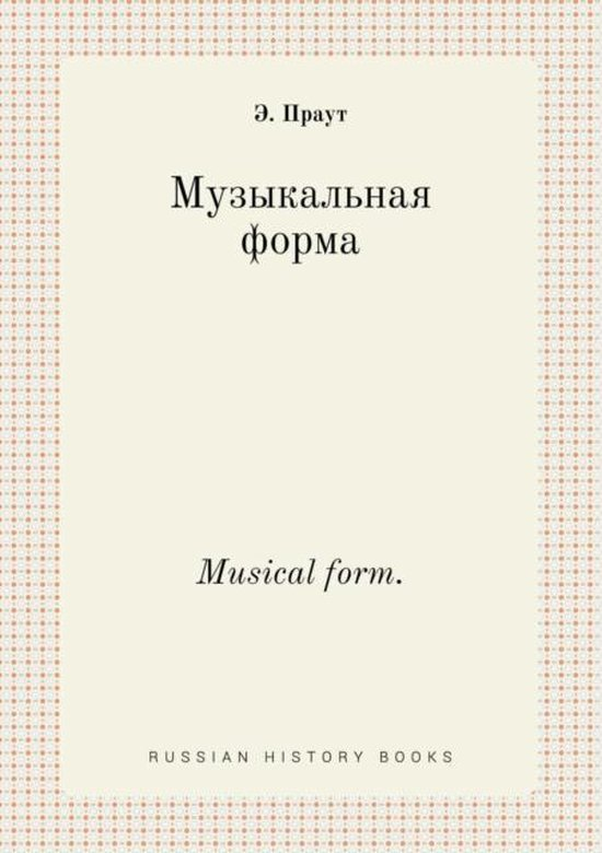 Musical Form.