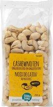 Terrasana Cashewnoten - 750 gram