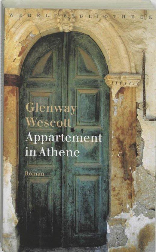 Appartement in Athene - G. Wescott |