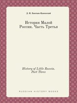 History of Little Russia. Part Three