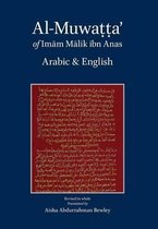 Al-Muwatta of Imam Malik - Arabic-English