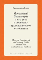 Moscow Zvenigorod and County in the Church and Archeological Relation